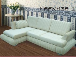Угловой диван Маркиза 1