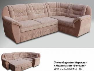 Диван угловой Марсель - Мебельная фабрика «Надежда»