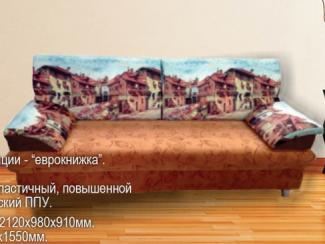 Диван прямой Астра М - Мебельная фабрика «Галактика», г. Москва