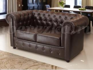 Двухместный диван Честер  - Мебельная фабрика «Березка»