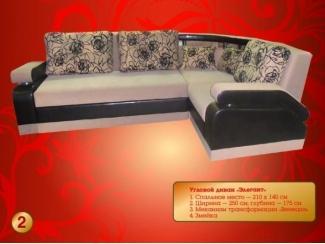 Угловой диван с механизмом венеция Элегант  - Мебельная фабрика «Ваш стиль»