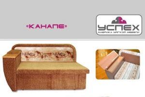Диван прямой Канапе   - Мебельная фабрика «Успех»