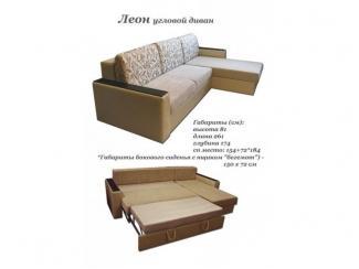 Угловой диван Леон - Изготовление мебели на заказ «Мак-мебель», г. Санкт-Петербург