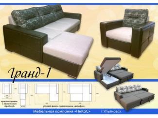 Угловой диван Гранд-1 - Мебельная фабрика «Никас», г. Ульяновск