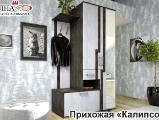 Прихожая Калипсо - Мебельная фабрика «Элна»