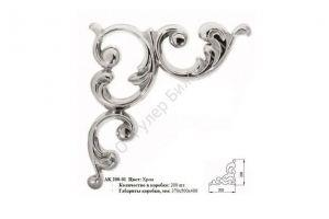 Декоративная накладка АК200-01 - Оптовый поставщик комплектующих «ГУЛЕР БИЖУТЕРИ»