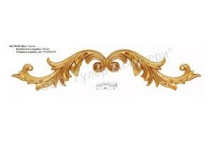 Декоративная накладка АК230-08 - Оптовый поставщик комплектующих «ГУЛЕР БИЖУТЕРИ»