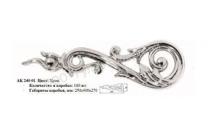 Декоративная накладка АК240-01 - Оптовый поставщик комплектующих «ГУЛЕР БИЖУТЕРИ»