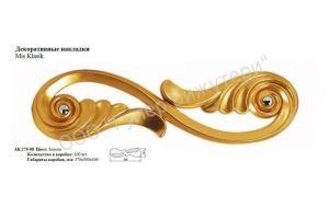 Декоративная накладка АК270-08 - Оптовый поставщик комплектующих «ГУЛЕР БИЖУТЕРИ»