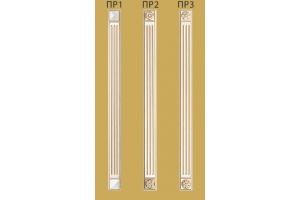 Декоративный элемент Premium Пилястры шириной 50мм - Оптовый поставщик комплектующих «Версаль»
