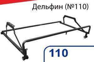 Механизм трансформации Дельфин 110 - Оптовый поставщик комплектующих «Кузнецкий завод мебельной фурнитуры»