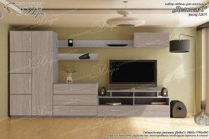 Мебель для гостиной Дельта-1 - Мебельная фабрика «Дара»