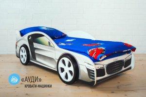 Детская кровать-машинка Audi - Мебельная фабрика «Бельмарко»