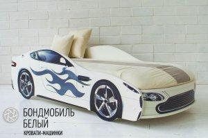 Детская кровать-машинка Бондмобиль Белый - Мебельная фабрика «Бельмарко»
