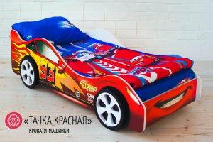Детская кровать-машинка Тачка красная - Мебельная фабрика «Бельмарко»