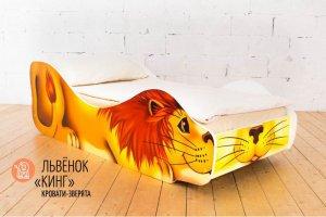 Детская кровать-зверята Львенок Кинг - Мебельная фабрика «Гамма-мебель»