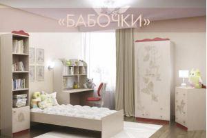 Детская мебель Бабочки - Мебельная фабрика «Регина»