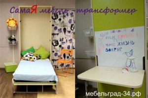 Детская подъемная шкаф-кровать со столом - Мебельная фабрика «МебельГрад (мебель трансформер)»
