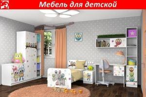 Детская Смарти - Мебельная фабрика «Премиум»