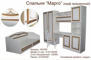 Детская спальня Марго - Мебельная фабрика «Алина-мебель»