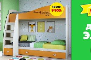 Детская стенка Элион с двухъярусной кроватью - Мебельная фабрика «Кентавр 2000»