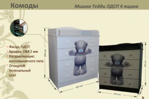 Детский комод Мишка Тедди ЛДСП 4 ящика - Мебельная фабрика «AvtoBaby»