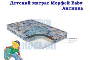 Детский матрас Морфей Baby Антипка - Мебельная фабрика «Морфей»