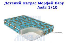Детский матрас Морфей Baby Лайт 1/10 - Мебельная фабрика «Морфей»