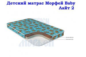 Детский матрас Морфей Baby Лайт 2 - Мебельная фабрика «Морфей»