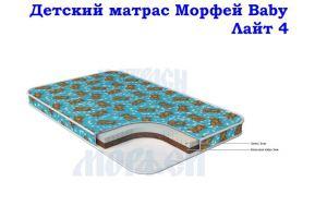 Детский матрас Морфей Baby Лайт 4 - Мебельная фабрика «Морфей»