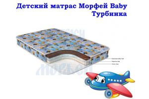 Детский матрас Морфей Baby Турбинка - Мебельная фабрика «Морфей»