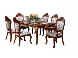 Стол обеденный ЖАСМИН  - Импортёр мебели «FANBEL», г. Одинцово