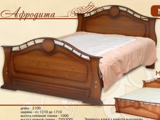 кровать «Афродита М-22»