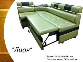 Кухонный уголок Лион со спальным местом - Мебельная фабрика «Инкомм»