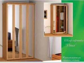 Шкаф гармошка Идеал - Мебельная фабрика «Древо»