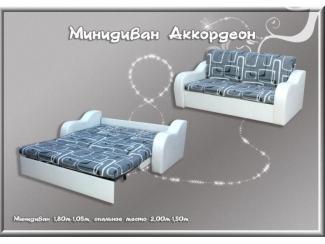 Диван прямой Аккордеон - Мебельная фабрика «Соло»
