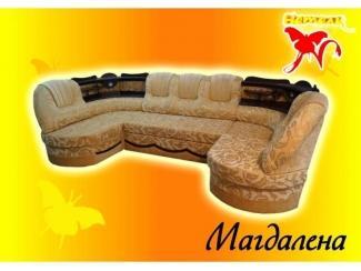 Большой диван Магдалена 14  - Мебельная фабрика «Натали»