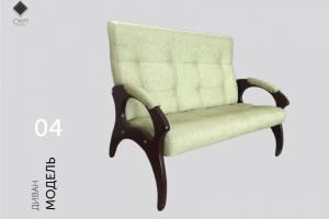 Диван 04 - Мебельная фабрика «СКА-мебель»