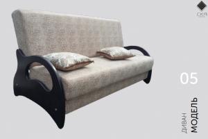 Диван 05 - Мебельная фабрика «СКА-мебель»