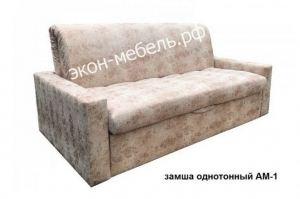 Диван аккордеон на металлокаркасе - Мебельная фабрика «Экон-мебель»