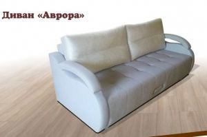 Диван Аврора - Мебельная фабрика «Формула уюта»