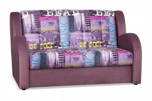 Диван Барон (мини) Сиреневый - Мебельная фабрика «Цвет диванов»
