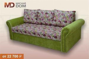 Диван Байрон Трио - Мебельная фабрика «Мягкий Дом»