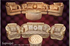 диван Бернард - Мебельная фабрика «Империя мебель»