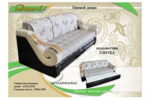 Диван Диана 6 с подлокотником Улитка - Мебельная фабрика «Диана»