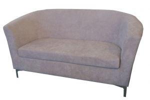 Диван для отдыха Лотос - Мебельная фабрика «Европейский стиль»