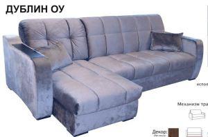 Диван Дублин ОУ - Мебельная фабрика «Аврора»