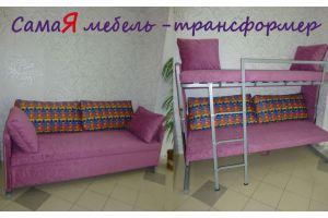 Диван - двухъярусная кровать трансформер NEW - Xpoint - Мебельная фабрика «МебельГрад (мебель трансформер)»