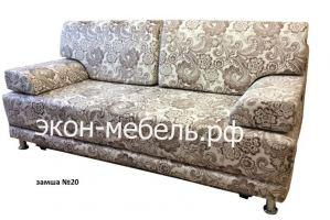 Диван Еврокнижка-1 с формовочными подушками - Мебельная фабрика «Экон-мебель»