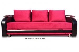 Диван Еврокнижка-2 с деревянными подлокотниками - Мебельная фабрика «Экон-мебель»
